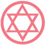 calendario_hebreo