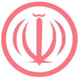 calendario_persa